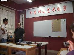 Les études supérieures en Chine