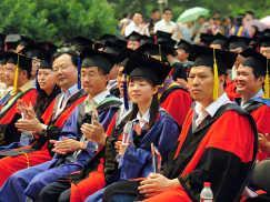 Le système universitaire chinois