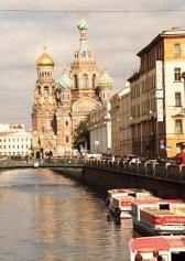 Étudier en Russie